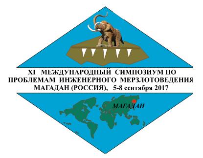 ICOP_rus